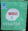 宇笙袋泡茶全自动包装机供应