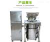 WN-300A+ 怎么使用除尘系列甘草粉碎机
