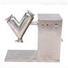 V10泉州食品厂加工十三香混合机