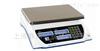 JS-S普瑞逊--报警电子秤, JS-S3kg计数电子秤,10kg带报警电子秤