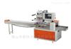 KL-450X打印硒鼓盒包装机