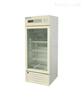 BYC-160医用冷藏箱报价2-8℃