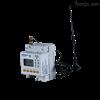 ARCM300D-Z-2G智慧用电在线监测ARCM300D-Z-2G 移动通讯2G