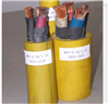 MVFP1.14KV 3*95+3*10礦用變頻電纜