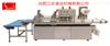 ZLFM-361型早餐手抓饼覆膜机