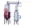 ZN-C型新型濃縮罐