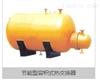 節能型容積式熱交換器