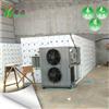 西安圣达金银花热泵干燥机SD-RB1P 圣达空气能烘干机